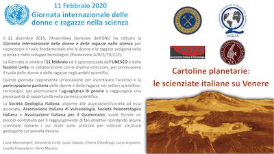 11 Febbraio 2020 - Giornata internazionale delle donne e ragazze nella scienza